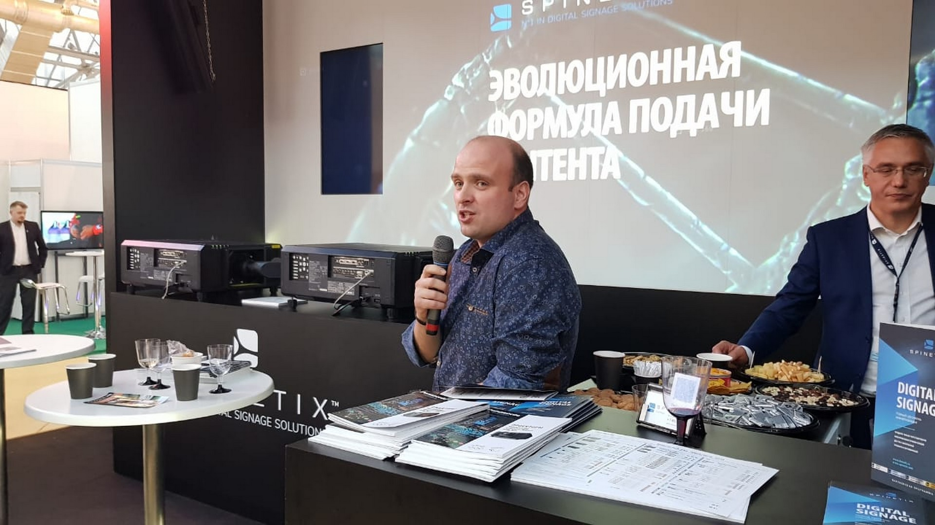 Integrated Systems Russia 2019